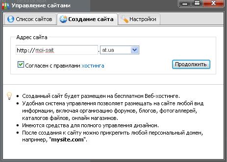 Правила хостинга на юкоз список закрытых онлайн серверов домен центров хостинг